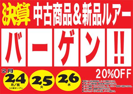 200220-1-01.jpg