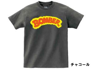bomber_tee_charcoal_300.jpg
