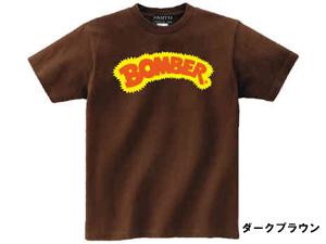 bomber_tee_dbrown_300.jpg