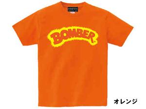 bomber_tee_orange_300.jpg